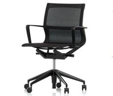 brand eins: 1x ein Bürostuhl Physix Studio von Vitra im Wert von 759€ wird verlost!