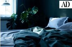 Gewinnspiel AD Magazin: ein Bettwäscheset im Wert von rund 115 € zu gewinnen!